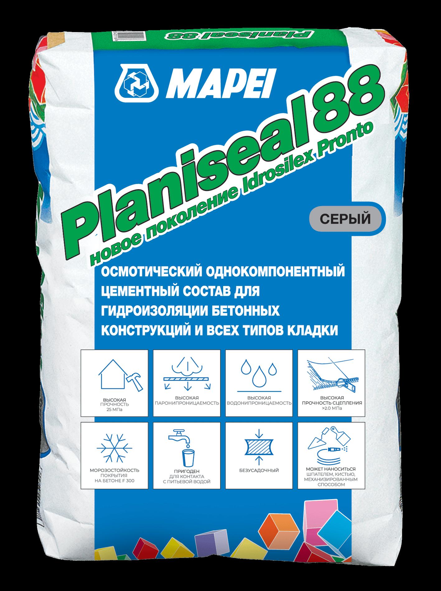 Planiseal 88 (Former Idrosilex Pronto)